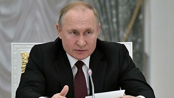 Путин обсудил с членами Совбеза ситуацию в Сирии и Ливии