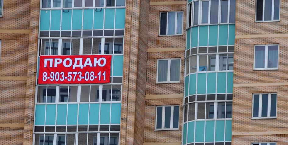 Прогнозы риелторов: что будет с ценами на жилье в Москве в 2020 году