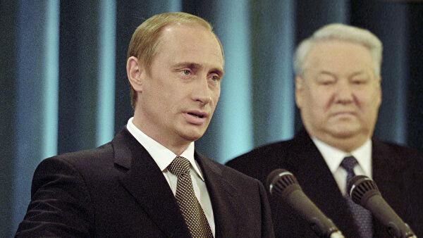 Реформы Путина: другая страна 20 лет спустя