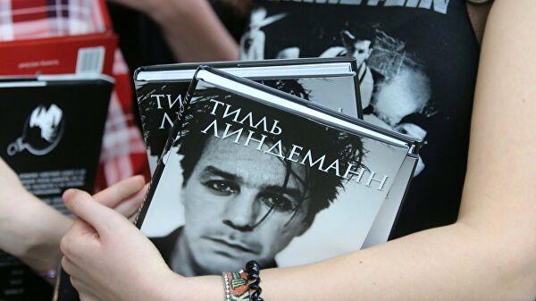 Наш человек в Берлине, или Почему мы любим Тилля Линдеманна