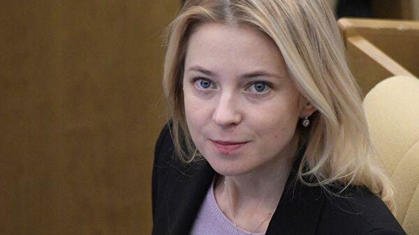 Поклонская выразила надежду на возвращение российского посла в Киев