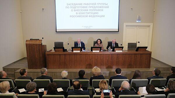 Группа по изменению Конституции предложит свой пакет поправок