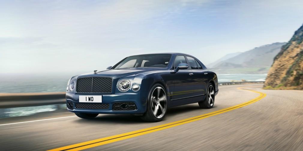 Bentley попрощался с седаном Mulsanne и 6,75-литровым мотором V8