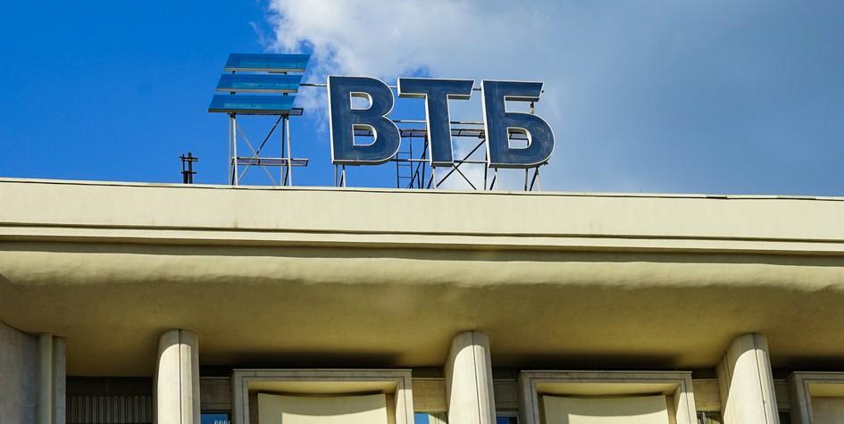 ВТБ сообщил о рекордной выдаче семейной ипотеки с господдержкой