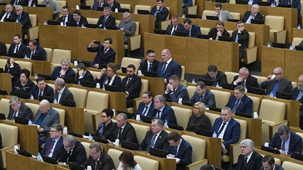 Госдума рассмотрит меры по поиску захоронений жертв репрессий