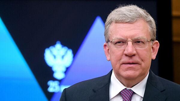 Кудрин предложил строго определить основания для отставки премьера