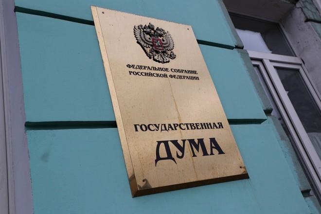 В Госдуме посоветовали россиянам поменьше есть