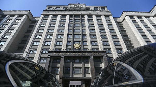 Кудрин призвал расширять полномочия парламента в России