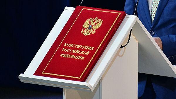 Рабочая группа рассказала о подготовке изменений в Конституцию