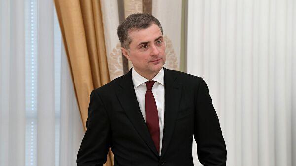 Песков прокомментировал сообщения об отставке Владислава Суркова