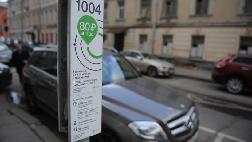 Новомещерский проезд получит автомобильную парковку