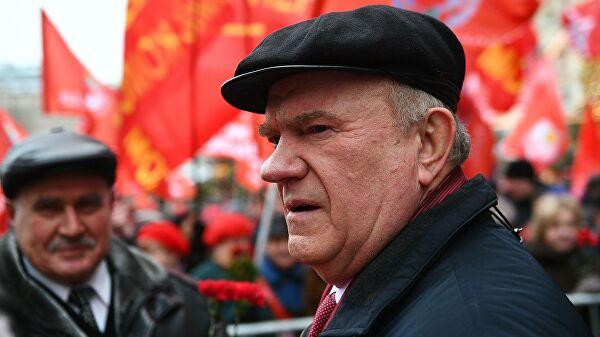 Зюганов призвал не проводить голосование в день рождения Ленина
