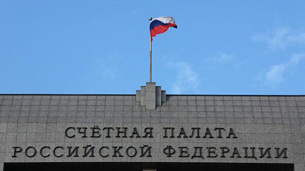 Счетная палата проверит передачу акций Сбербанка за счет средств ФНБ