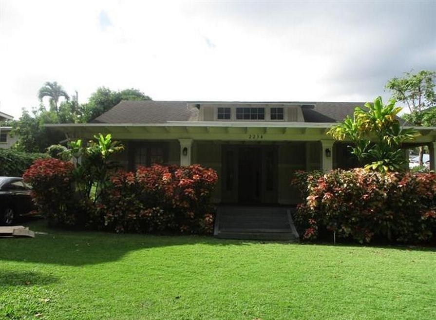 На Гавайях выставлен на продажу дом детства Барака Обамы