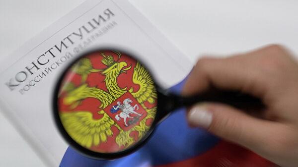 ЦИК рассказал о работе по информированию о голосовании по Конституции