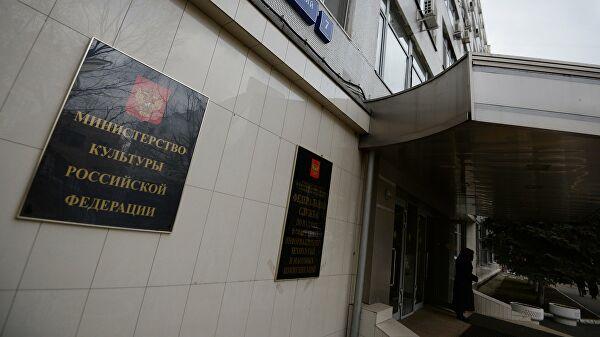 Сергей Обрывалин стал первым замминистра культуры