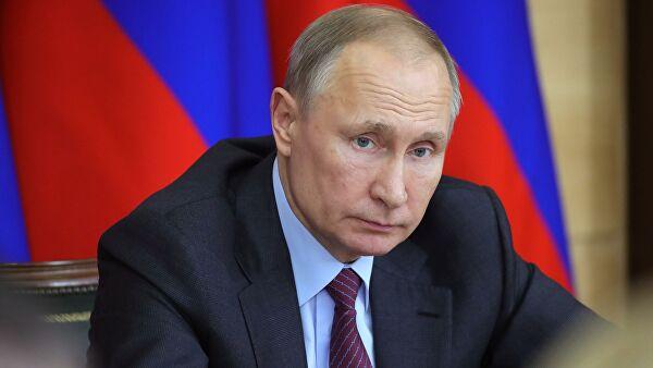 Путин: от отношений России и США зависят мир и безопасность на планете