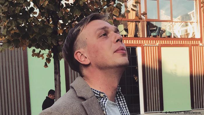 Прокуратура извинилась перед Иваном Голуновым за необоснованное уголовное преследование