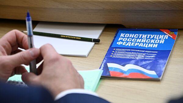 ЦИК призвал не регламентировать агитацию на голосовании по Конституции