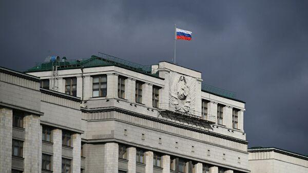 В Госдуму внесли поправку о запрете чиновникам иметь зарубежные счета