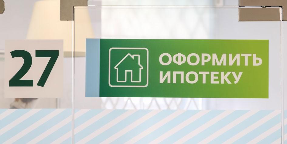 Хуснуллин предложил ввести единую ставку страхования ипотеки