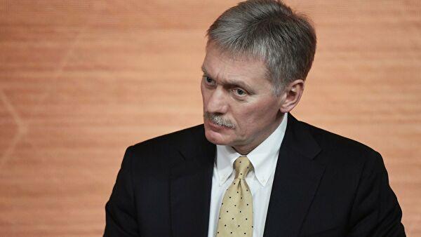 Песков назвал подготовку изменений в Конституцию сложным процессом