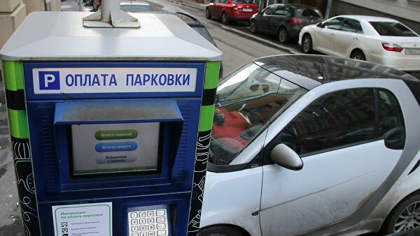 В новой зоне платной парковки в Москве устанавливают паркоматы