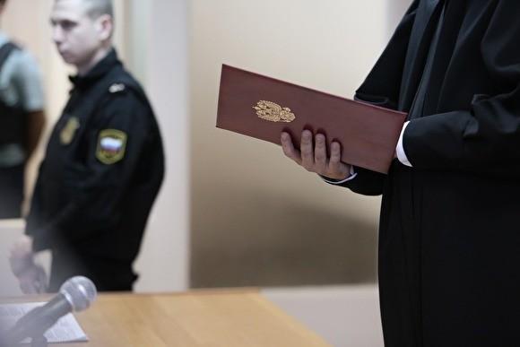 Бывший начальник ФСИН покончил с собой в зале суда
