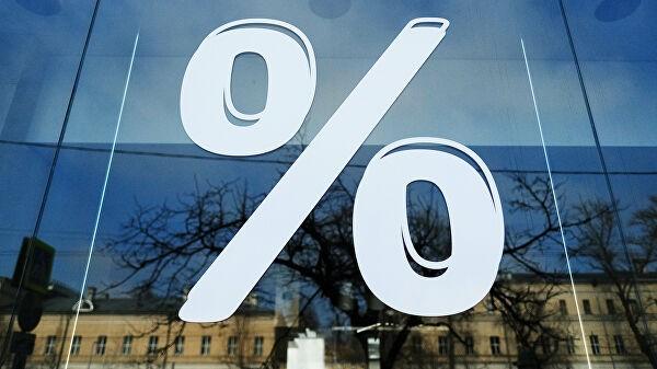 Банки начали поднимать ставки по ипотеке