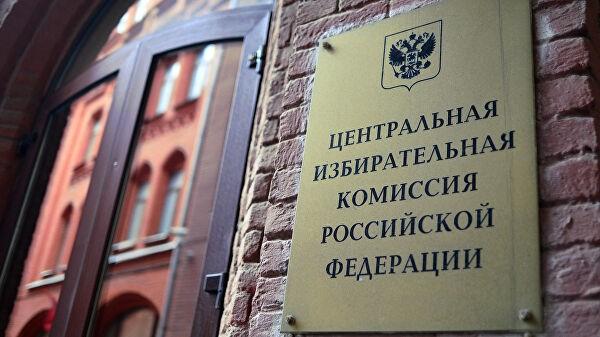 ЦИК рассмотрит приостановку подготовки к голосованию по поправкам