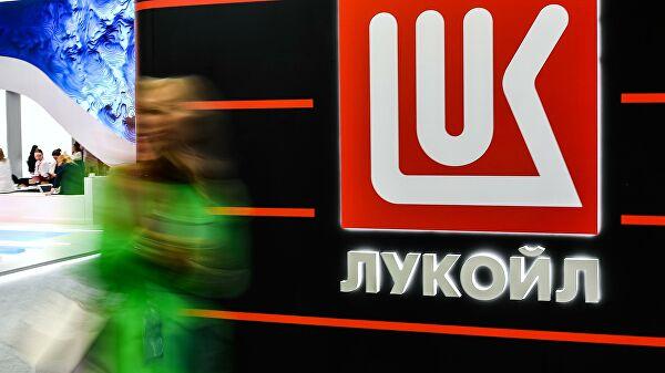 """""""Лукойл"""" не планирует менять бюджет на 2020 год"""