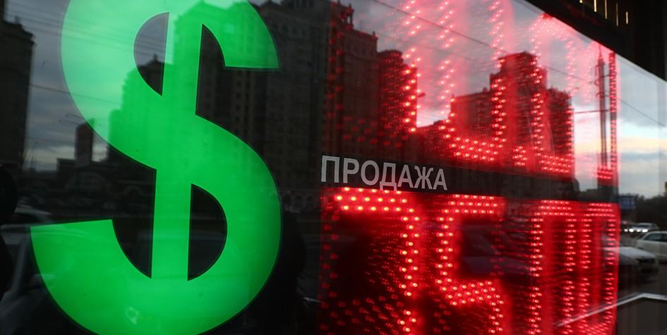 Доллар— 75, евро— 84: что будет с ипотекой после обвала рубля