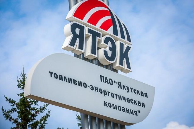 Главу газовой компании Якутии госпитализировали из-за подозрения на вирус