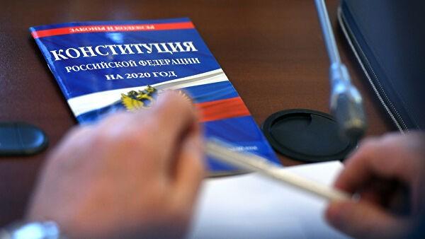 ЦИК рассмотрит порядок организации голосования по конституции