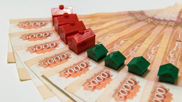 Власти Приамурья изучают спрос на льготную ипотеку под 2%