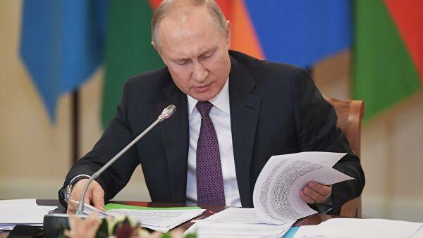 Путин поручил провести миграционную реформу