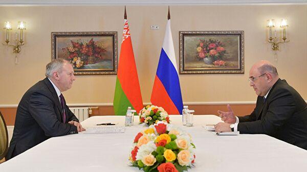 Мишустин и Румас обсудят вопросы интеграции России и Белоруссии