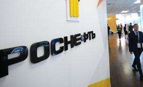 Правительство купило у «Роснефти» активы в Венесуэле