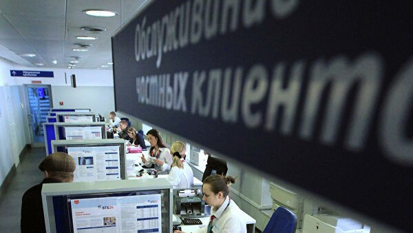 Эксперты назвали возможные потери российских банков
