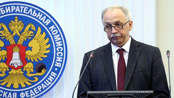 Новым главой Мосгоризбиркома стал Юрий Ермолов