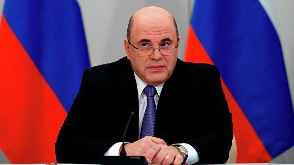 Мишустин провел встречу с губернатором Костромской области