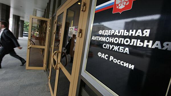 Ъ: ФАС может передать правительству свои тарифные полномочия