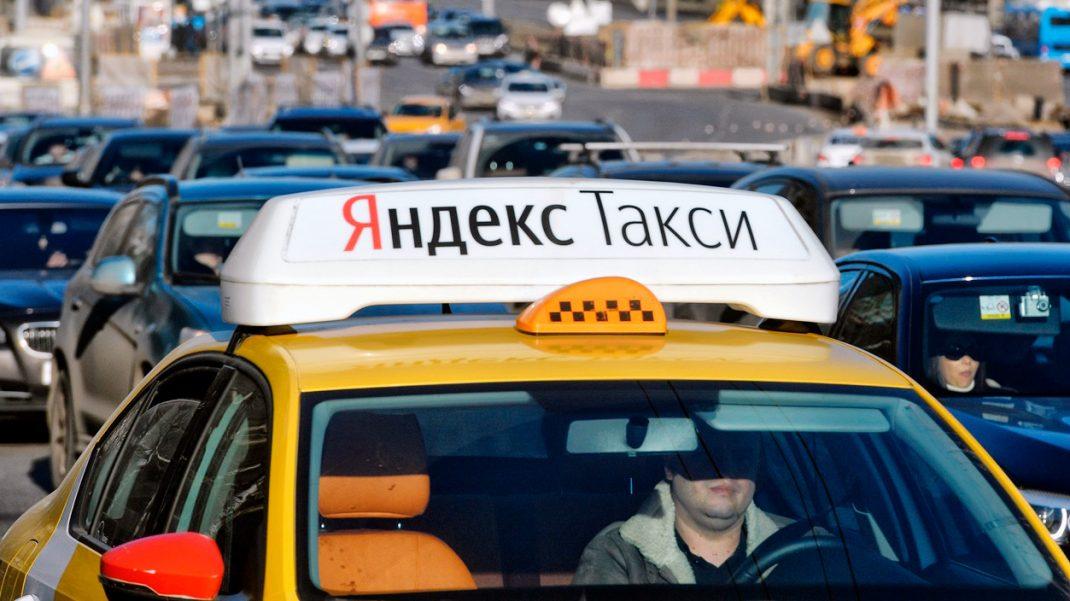 «Яндекс.Такси» передал данные Голунова силовикам