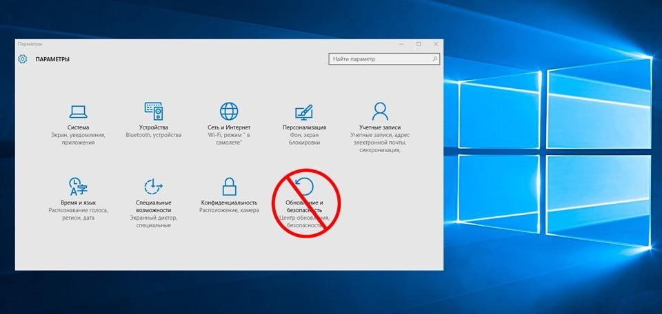 Свежее обновление Windows создает множество проблем