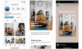 Instagram запускает новые «Гайды» о здоровье
