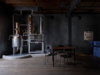 Бар-магазин Four Pillars Gin Laboratory в Сиднее