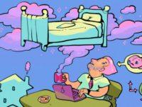 Что произойдёт с вашим организмом, если не спать сутки и больше