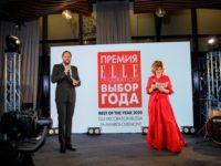 VII церемония награждения победителей Премии ELLE DECORATION «Выбор года»