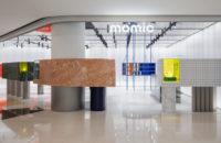 Концептуальный бутик MOMIC в Ханчжоу