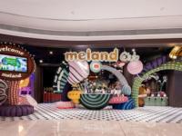 Парк развлечений Meland Club в Шеньчжэне
